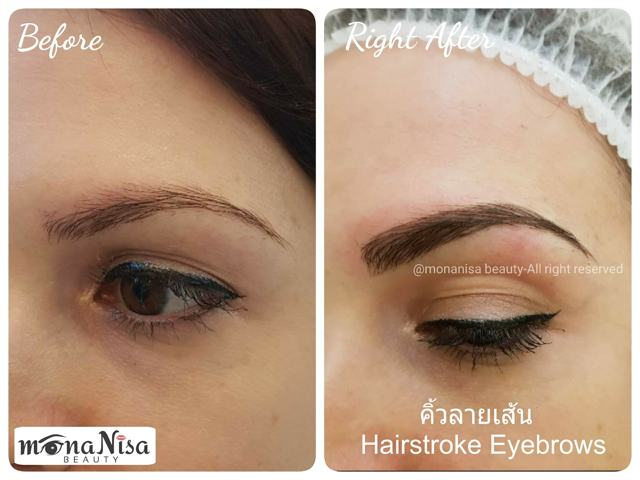 View only photos of 3D eyebrow tattoo • MonaNisa Beauty