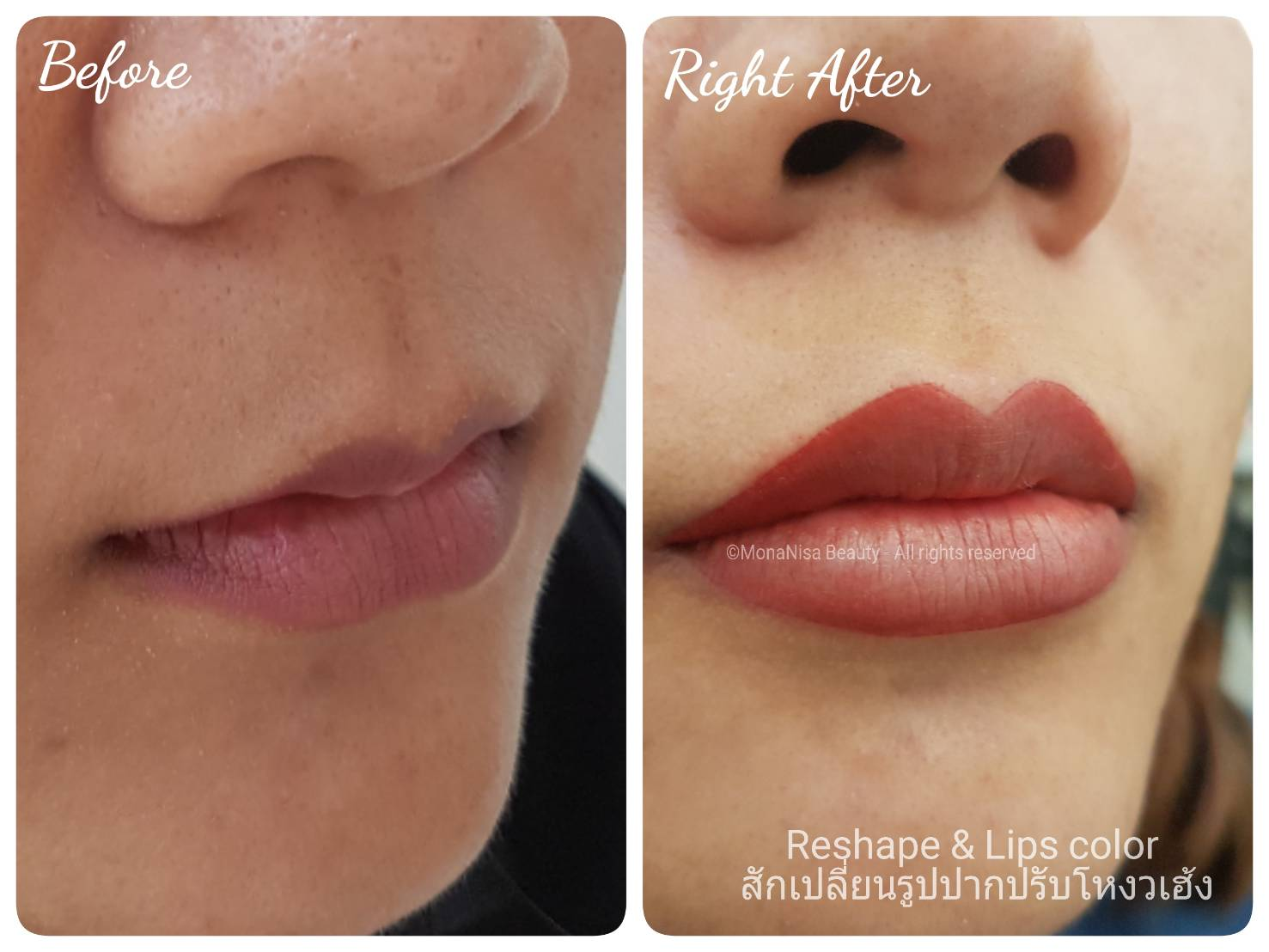 Beautiful lip color tattoo monanisa beauty for Lip tattoo fade