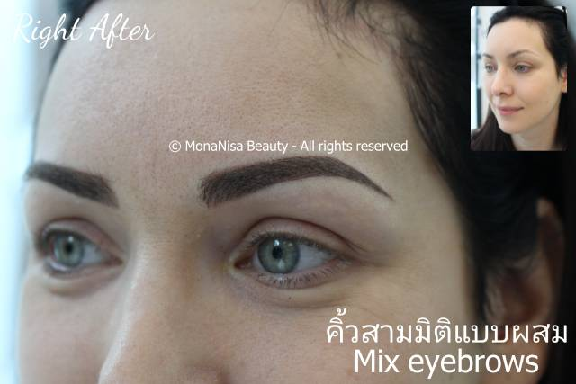 Mix eyebrows
