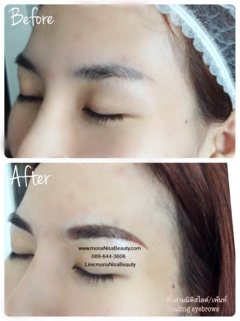 View Only Photos Of 3d Shading Eyebrow Tattoo Monanisa Beauty